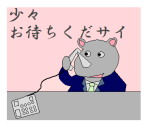 line201504animal-4.jpg