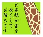line201504animal-5.jpg