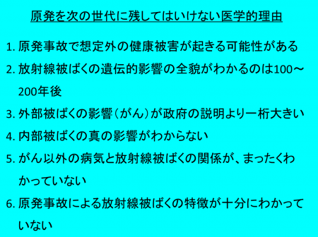 DrMatsuzaki002