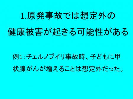 DrMatsuzaki003