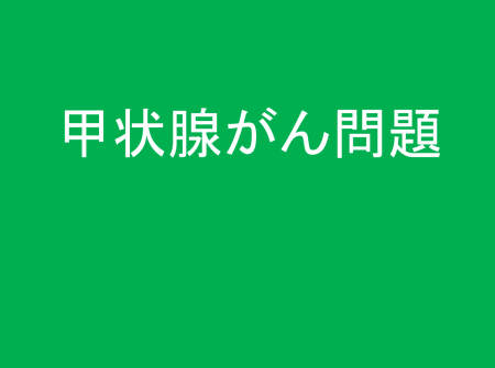 DrMatsuzaki004