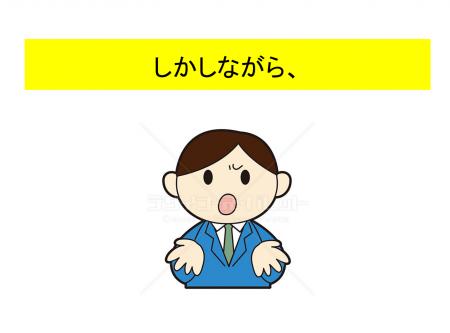 DrMatsuzaki009
