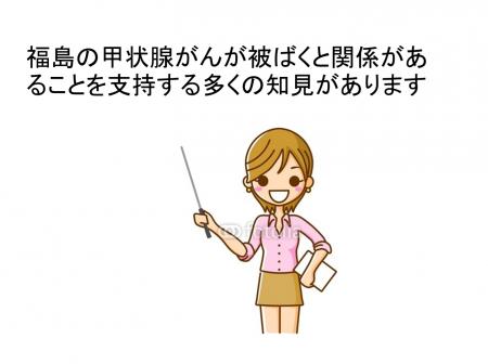 DrMatsuzaki010