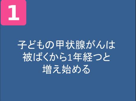 DrMatsuzaki011