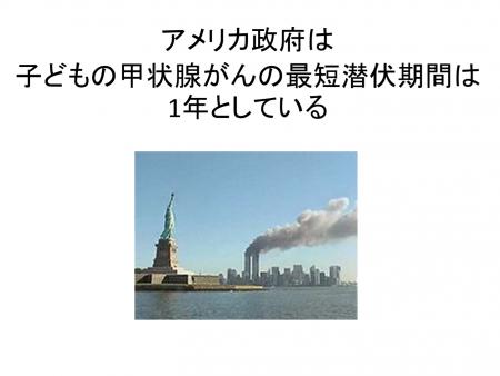 DrMatsuzaki013