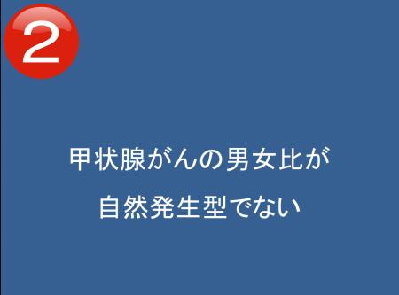 DrMatsuzaki016