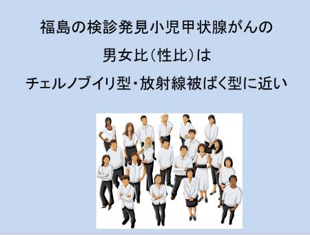DrMatsuzaki017