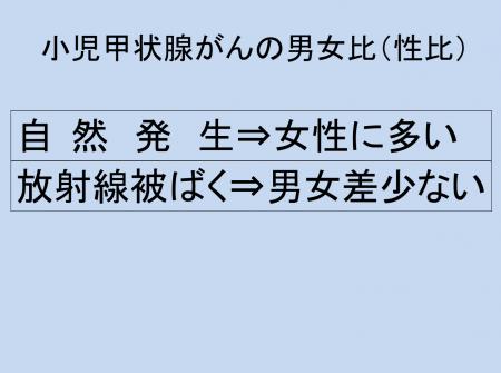 DrMatsuzaki018