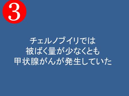 DrMatsuzaki022