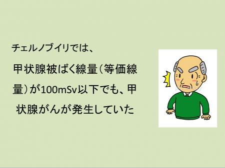 DrMatsuzaki024
