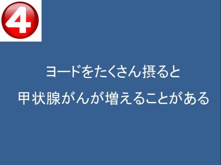 DrMatsuzaki026