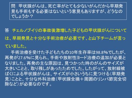 DrMatsuzaki028