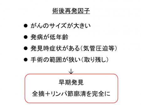 DrMatsuzaki033
