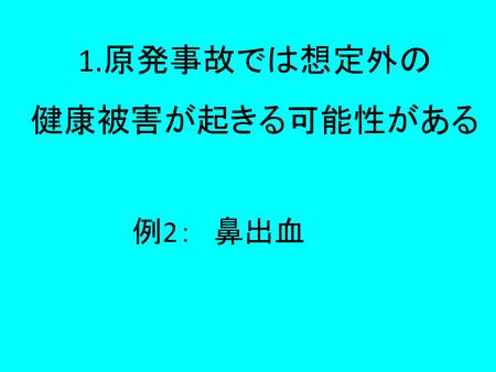 DrMatsuzaki034