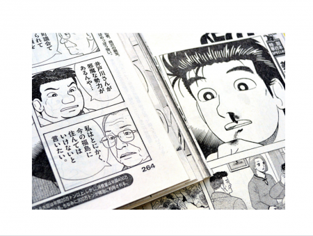 DrMatsuzaki035