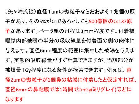DrMatsuzaki040