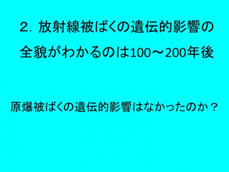 DrMatsuzaki042
