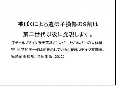 DrMatsuzaki043