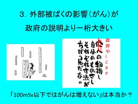 DrMatsuzaki045