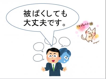 DrMatsuzaki046