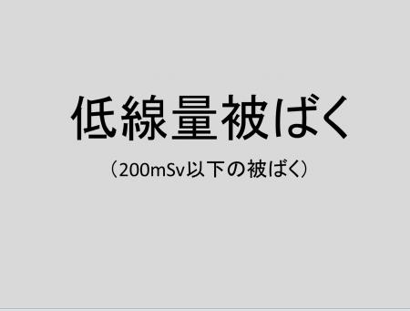 DrMatsuzaki049