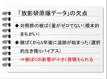 DrMatsuzaki056
