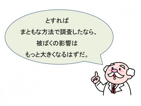 DrMatsuzaki057