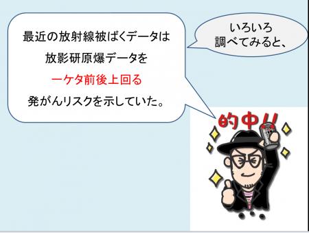 DrMatsuzaki058