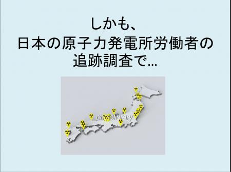 DrMatsuzaki059