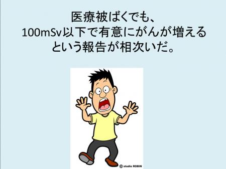 DrMatsuzaki063
