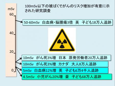 DrMatsuzaki068