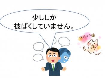 DrMatsuzaki069a