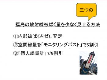 DrMatsuzaki070
