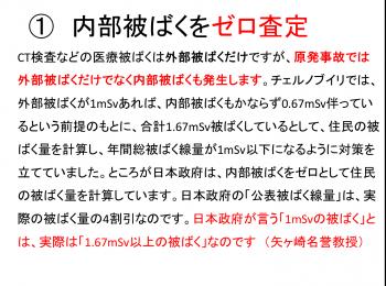 DrMatsuzaki072