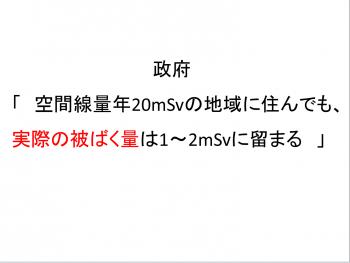 DrMatsuzaki076