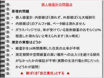 DrMatsuzaki077