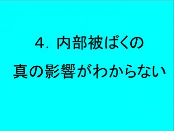 DrMatsuzaki078