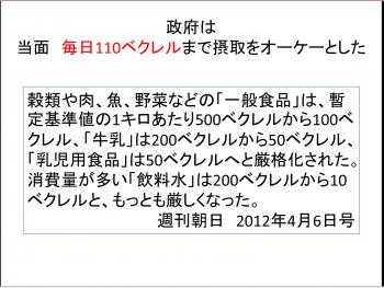 DrMatsuzaki080