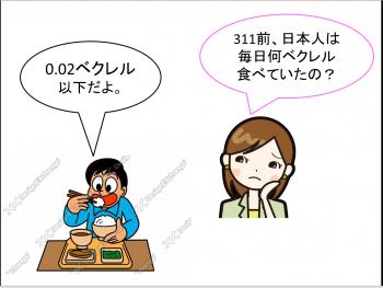 DrMatsuzaki082