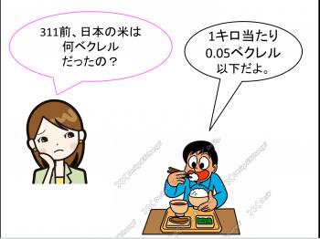 DrMatsuzaki083