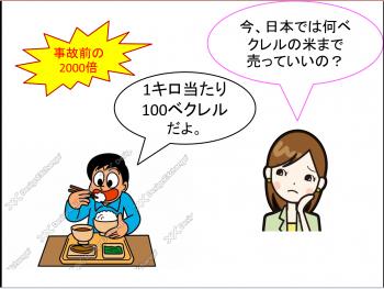 DrMatsuzaki084