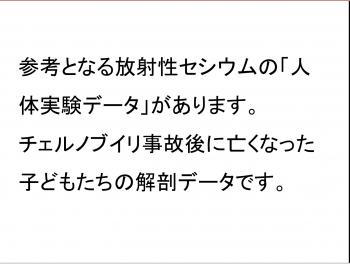 DrMatsuzaki088