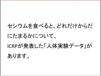 DrMatsuzaki090