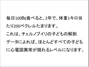 DrMatsuzaki092