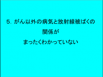 DrMatsuzaki093