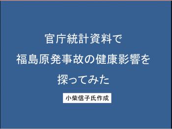 DrMatsuzaki094