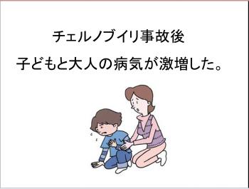 DrMatsuzaki103