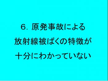 DrMatsuzaki108