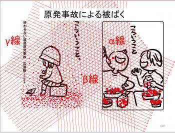 DrMatsuzaki110