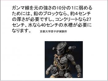 DrMatsuzaki114